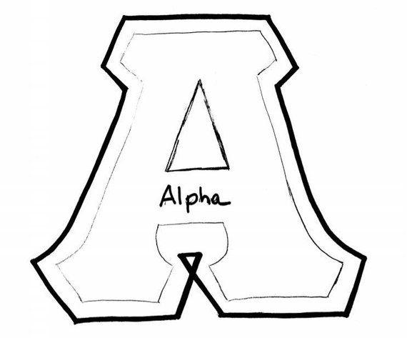 Digital download of entire Greek alphabet; letters