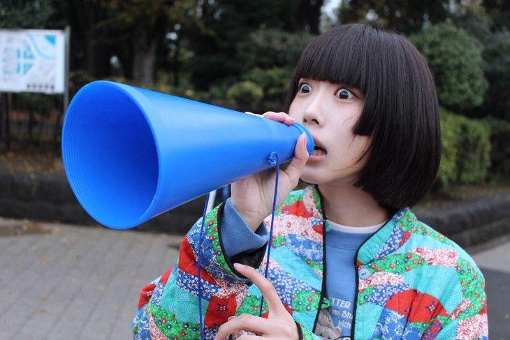 ゆるめるモ! あのちゃん あのちゃん Pinterest Kawaii And Girls