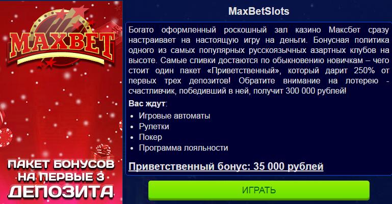 Игровой клуб игровые автоматы рулетка new скачать игру онлайн покер на телефон