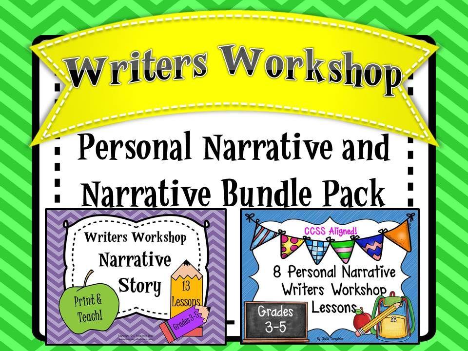 Personal Narrative and Narrative Writing Bundle | MD: Pin City