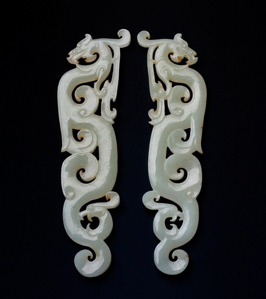 Jade pendants in the form of dragons zhou dynasty jade pendants in the form of dragons zhou dynasty buycottarizona Choice Image
