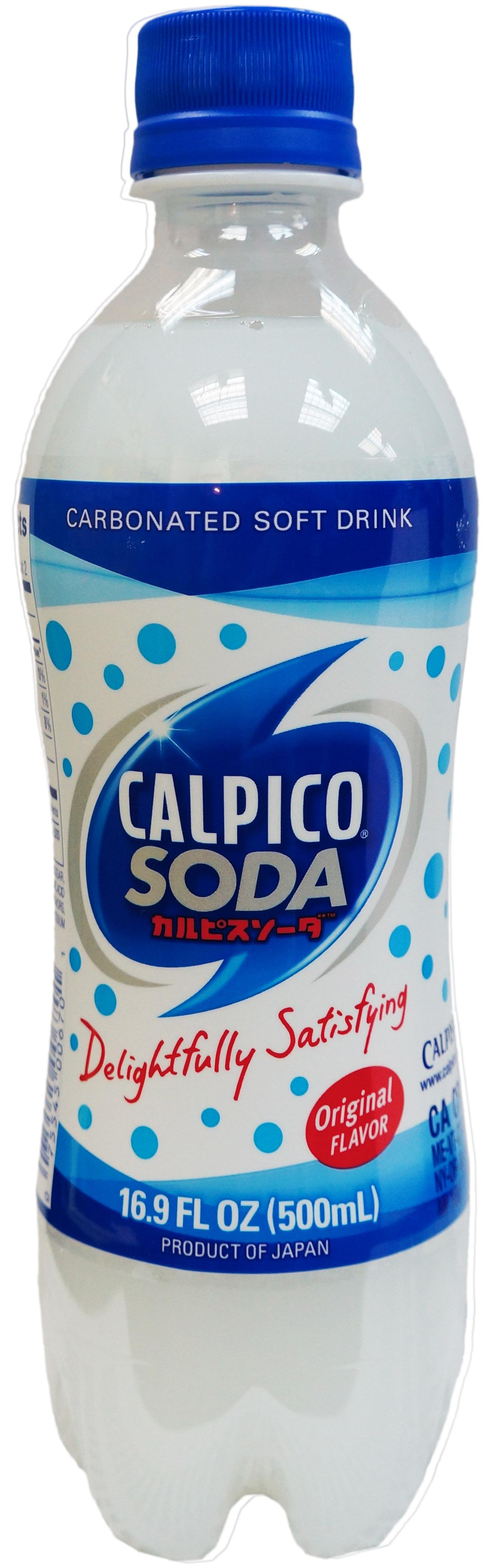 Calpico Soda 272504c145 Soft Drinks Carbonated Soft Drinks Drinks