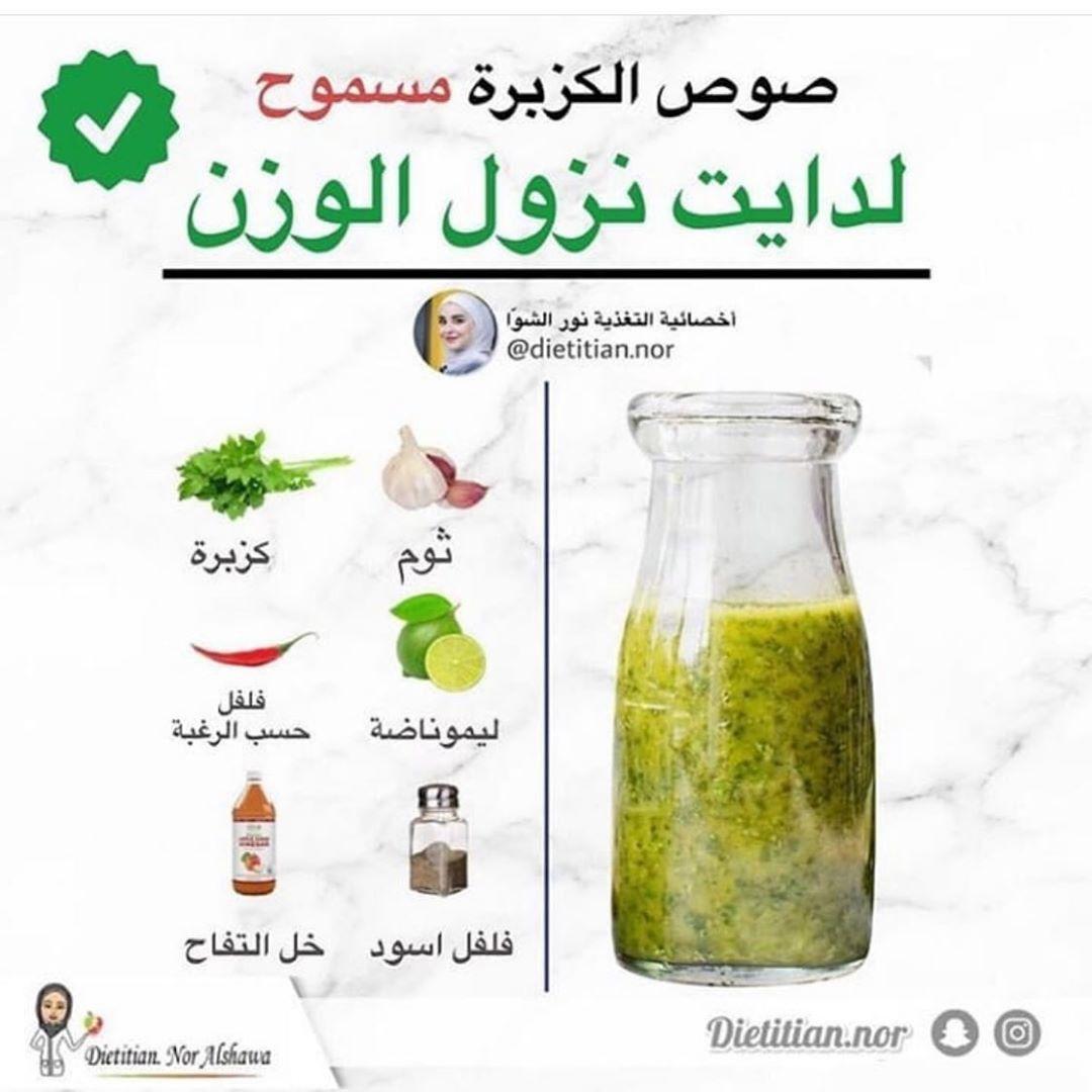 أفضل وصفة إزالة الوزن بسرعة وآمنة Soju Bottle The Creator Hints