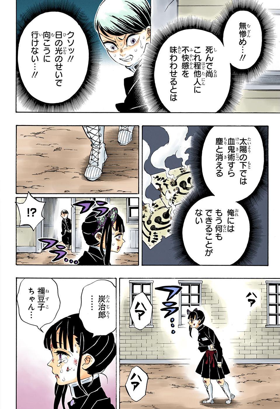 漫画 ジャンプ 週刊 少年 無料