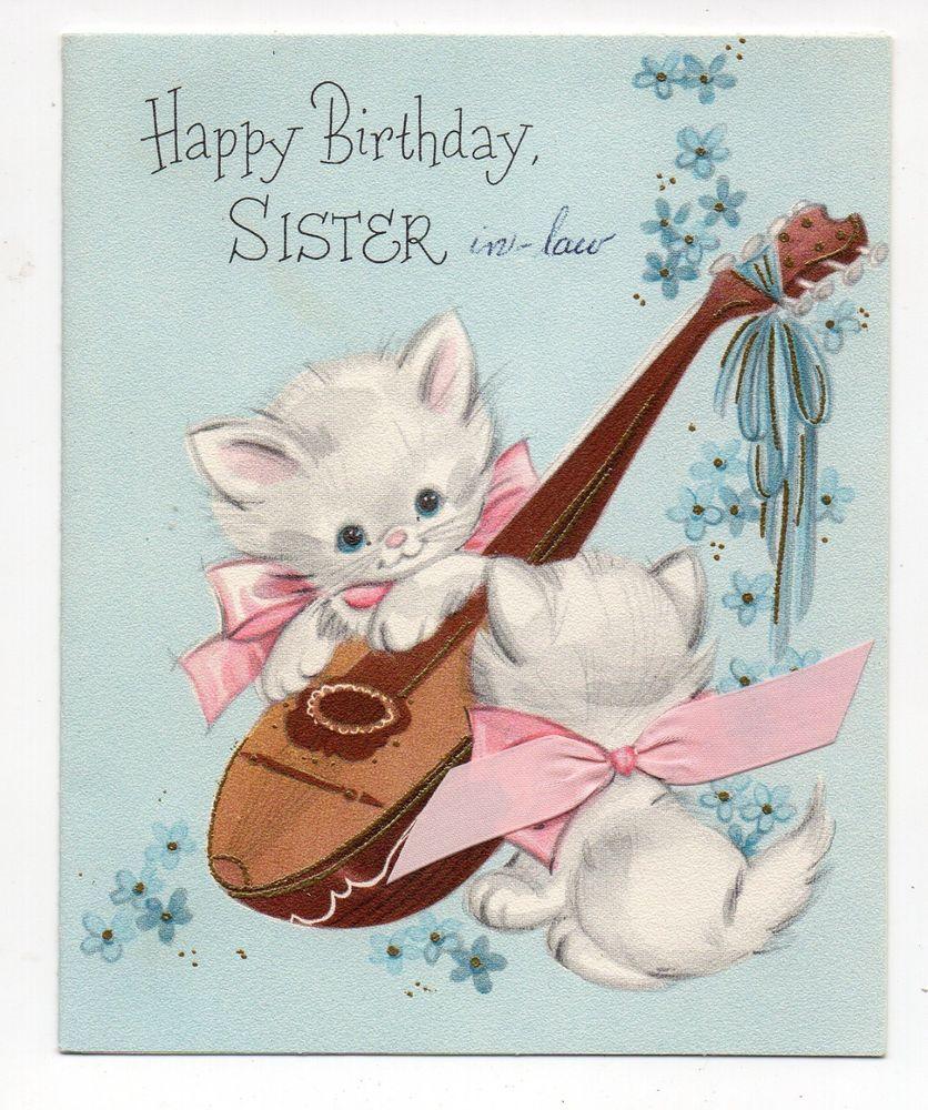 Vintage stanley birthday greeting card kitten cat playing guitar vintage stanley birthday greeting card kitten cat playing guitar 1950s kristyandbryce Gallery