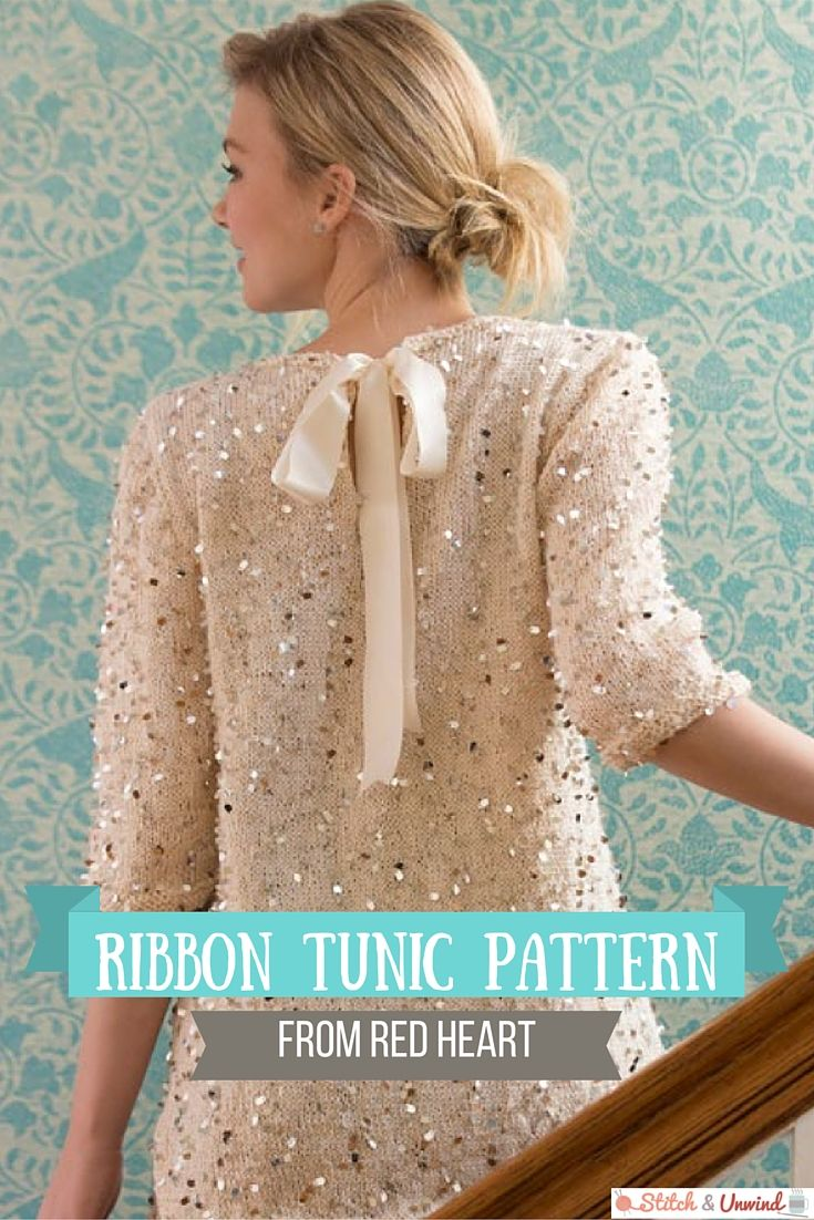 Ribbon Tie Knitted Tunic from Red Heart: Free Pattern Friday! | Stricken