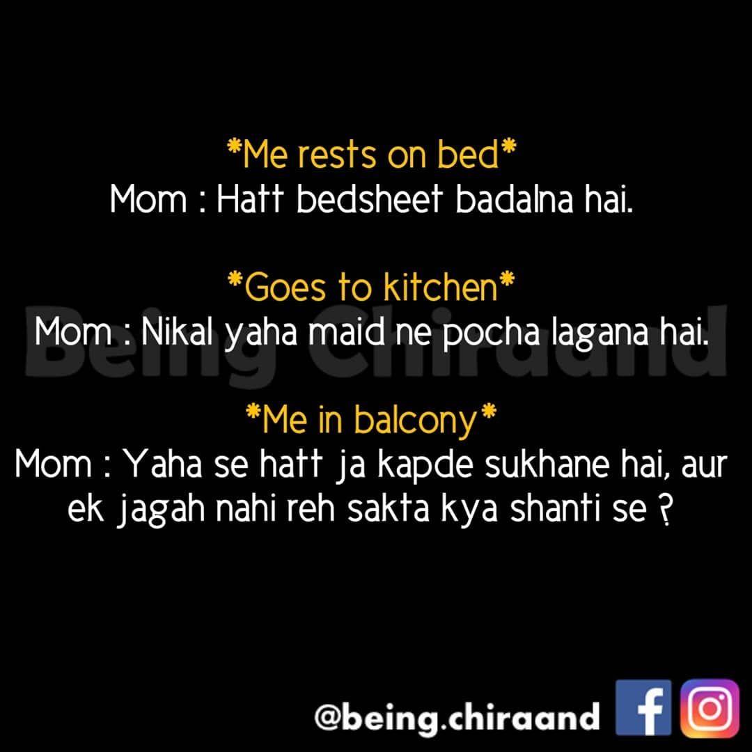 Akhir Jayein To Jayein Kaha Beingchiraand Funny Memes Instagram Memes
