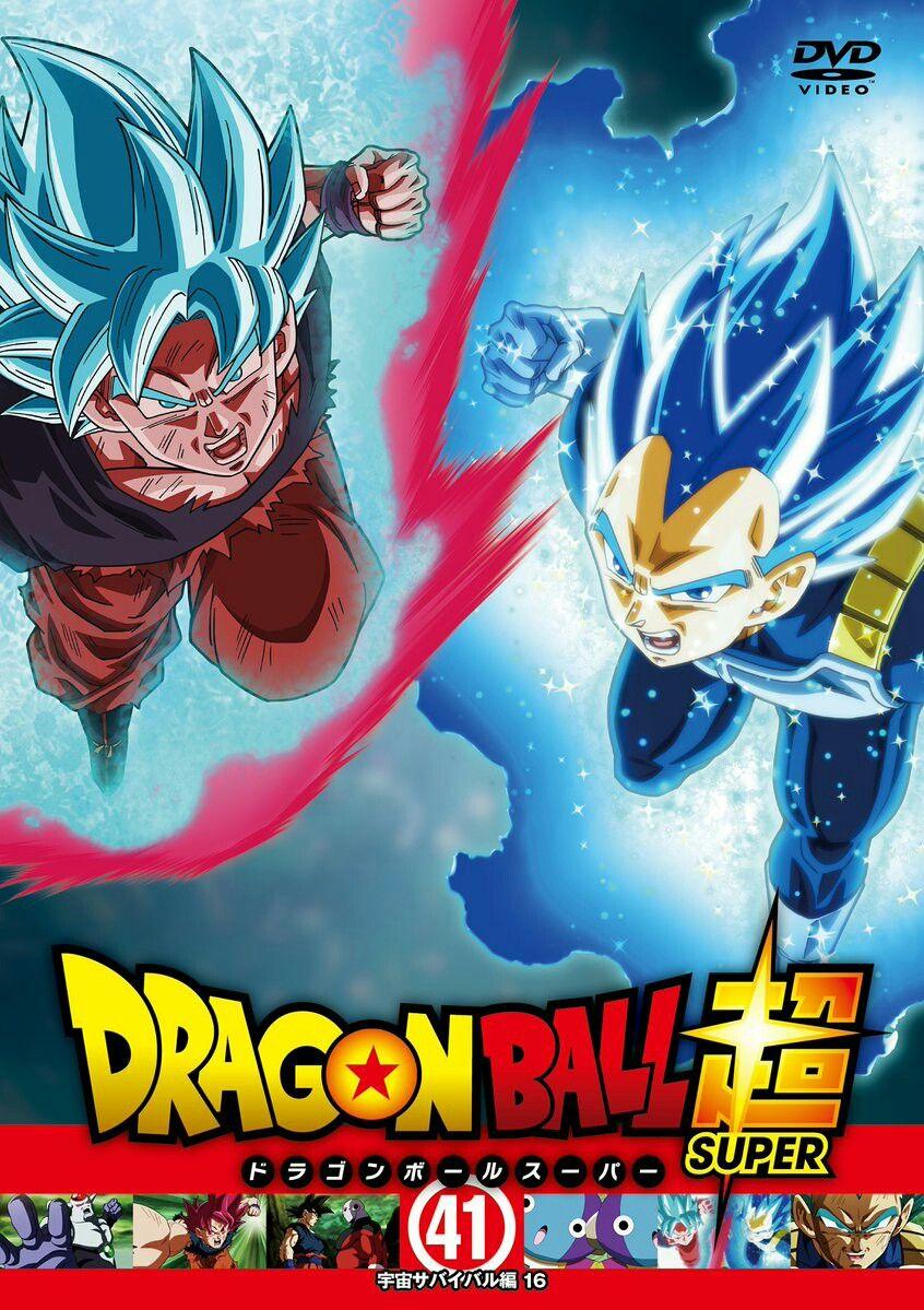 Goku And Vegeta Dragon Ball Artwork Dragon Ball Image Dragon Ball Art