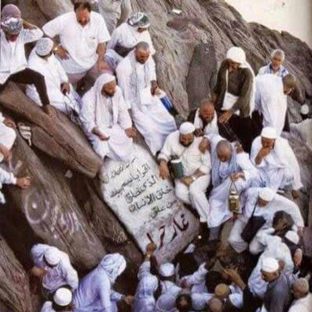 غار حراء Islamic Images Natural Landmarks Image