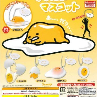 (restock!) (set of 6) gudetama egg yolk key chain gashpon series 1