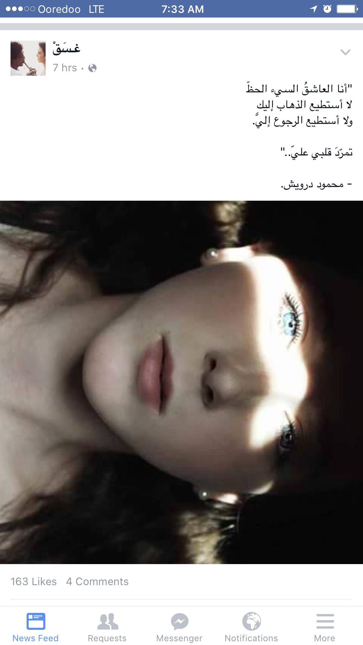 العاشق سئ الحظ Nose Ring Nose Photography
