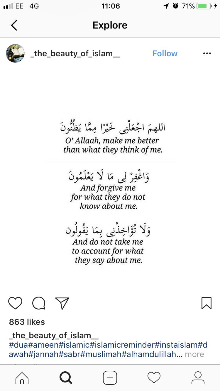 Inshalla Inna Lillahi Wa Inna Ilayhi Raji Un Indeed Inna Lillahi Wa Inna Ilayhi Raji Un Quotes Beauty Of Islam