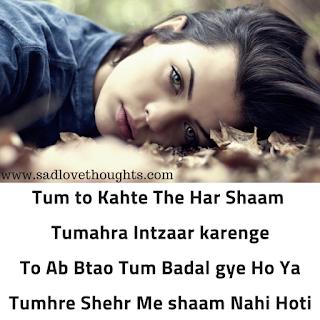 True Lines Hindi True Lines True Lines Quotes True Lines In