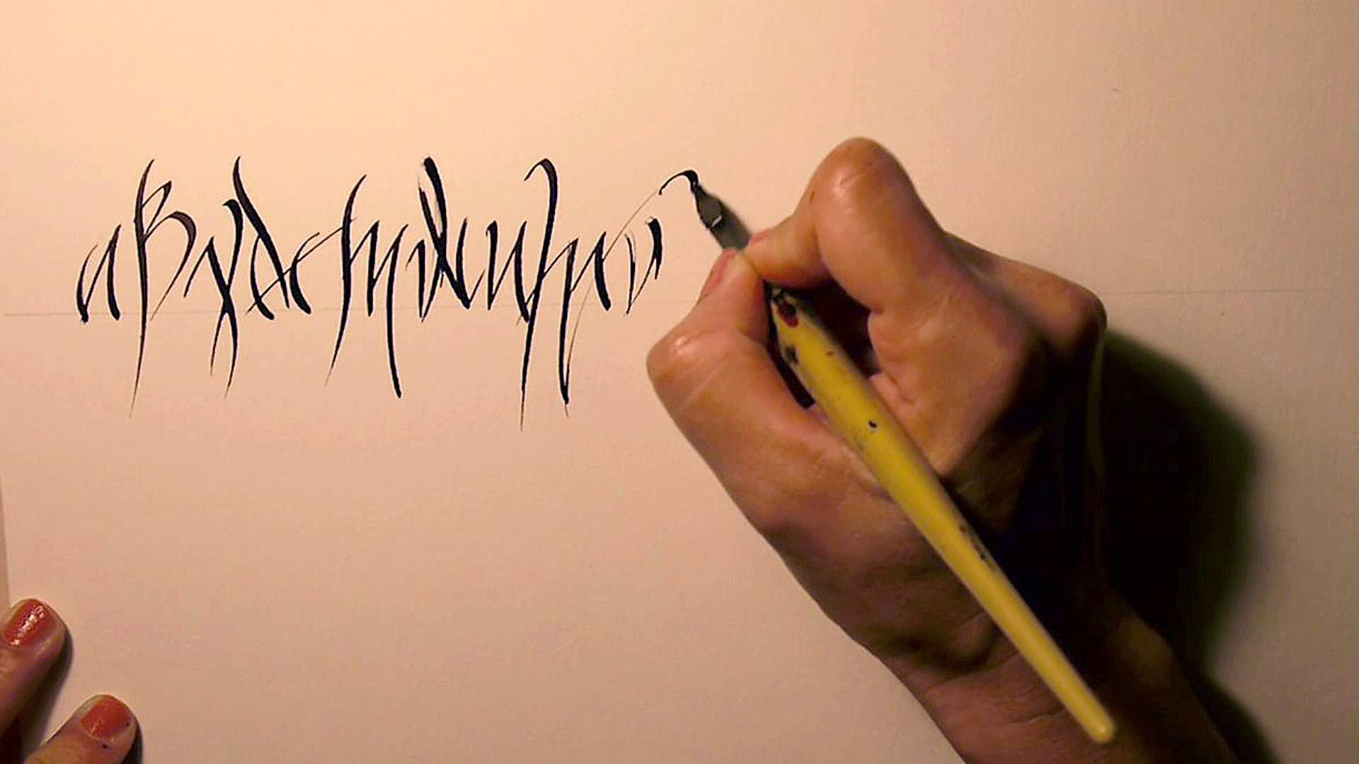 How to write in cursive u cursive fancy letters thank you