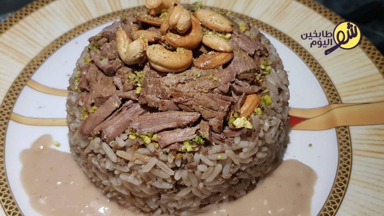 رز مع اللحم بالبهارات الشرقية شو طابخين اليوم Food Beef Meat