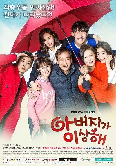 » Father is Strange » Korean Drama