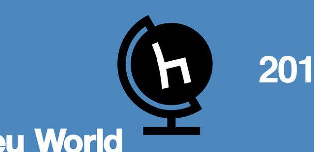 XIV Concurso de Diseño Andreu Worldv | Acto de entrega de premios del decimocuarto Concurso de Diseño Andreu World. Vestíbulo de l'Escola d'art i Superior de Disseny de València, centro Velluters.