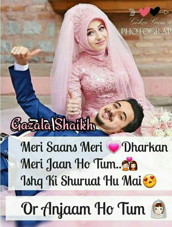 Pin By 💕Gazala Shaikh 👑♥Queen♥👑 On Couple Talks