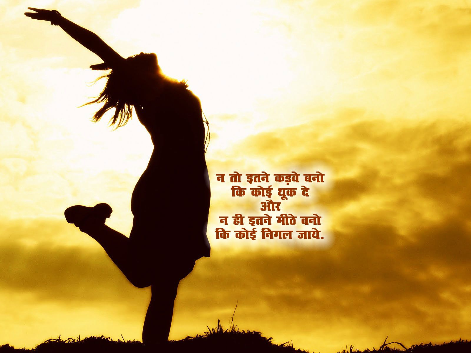 Inspirational quotes wallpapers in hindi hindi quotes for Refreshing pictures