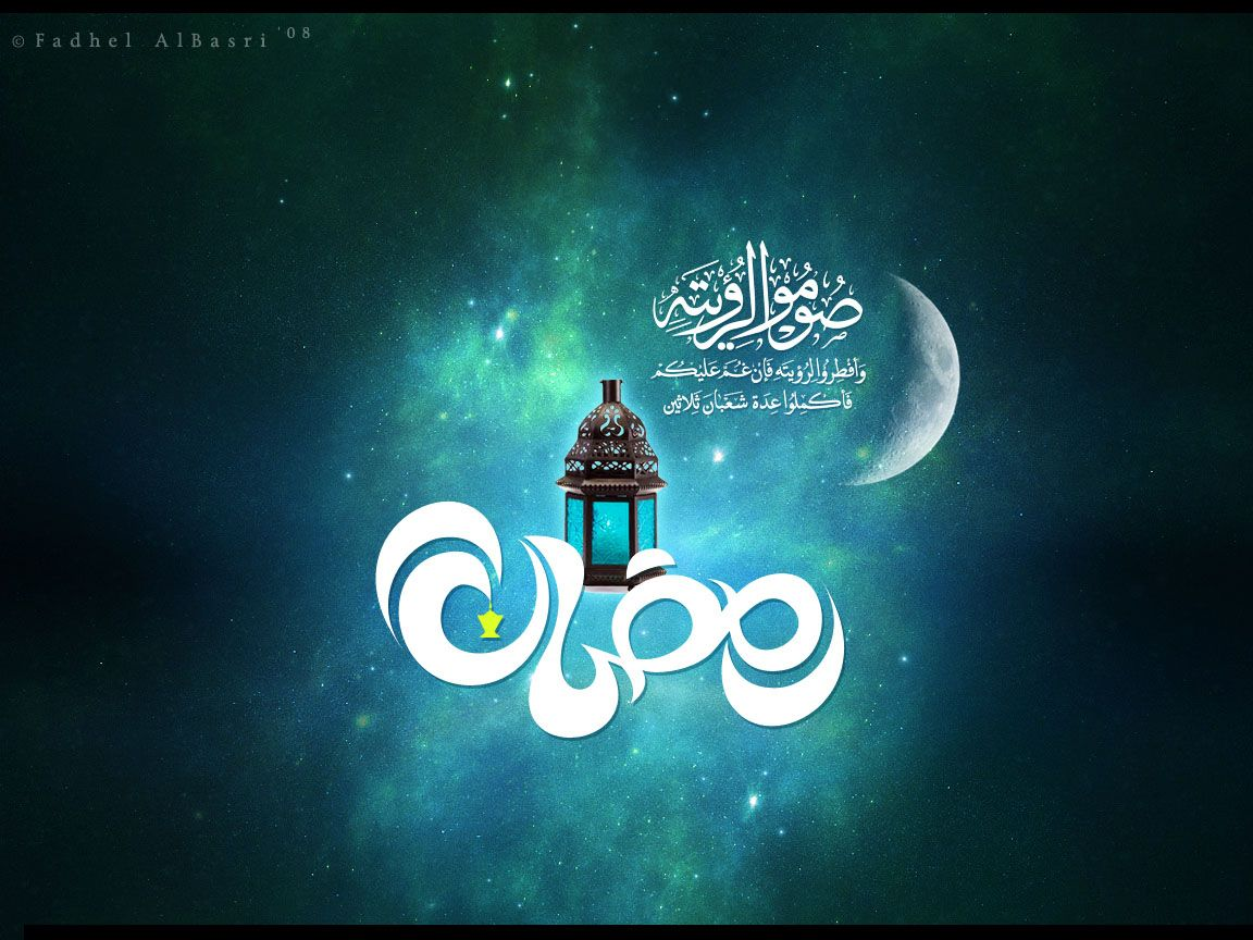 30 Best Ramadan Greeting Card Designs And Backgrounds Gardeners