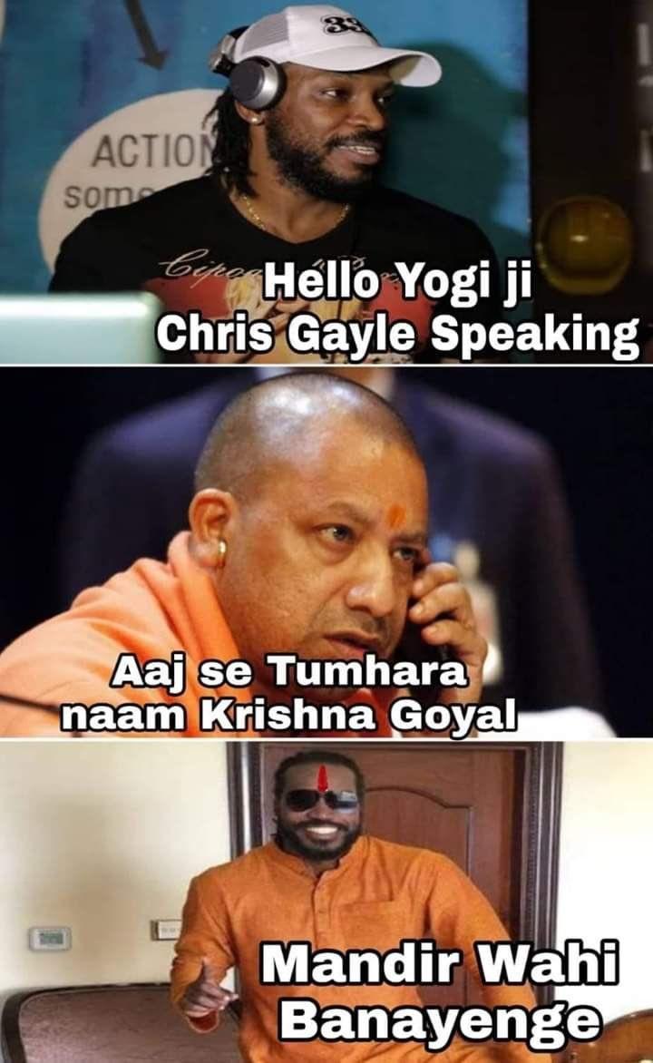 Yogi Adityanath  Trolled - Ajj Se Tumara Naam