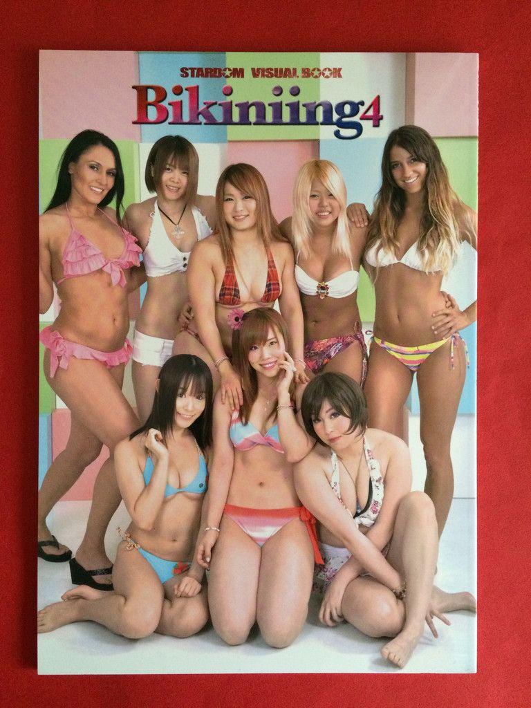 Bikiniing 4Stardom Visual Bookjapanese Ring Stars Photo -9273