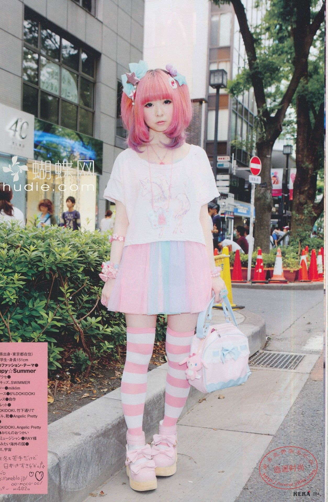 fairy kei I believe. Love the hair, tights, bag, skirt, cropped long shirt, everything. Cute