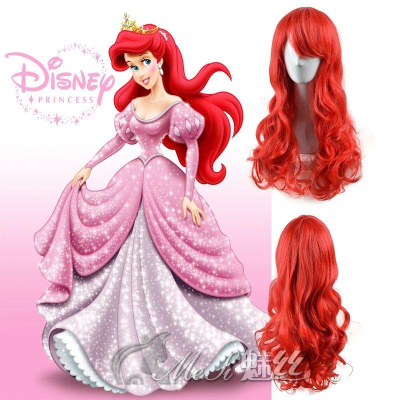 Vendita calda La Sirenetta Ariel ondulata lunga cosplay parrucca rossa del  anime peluca capelli 92651e1c942