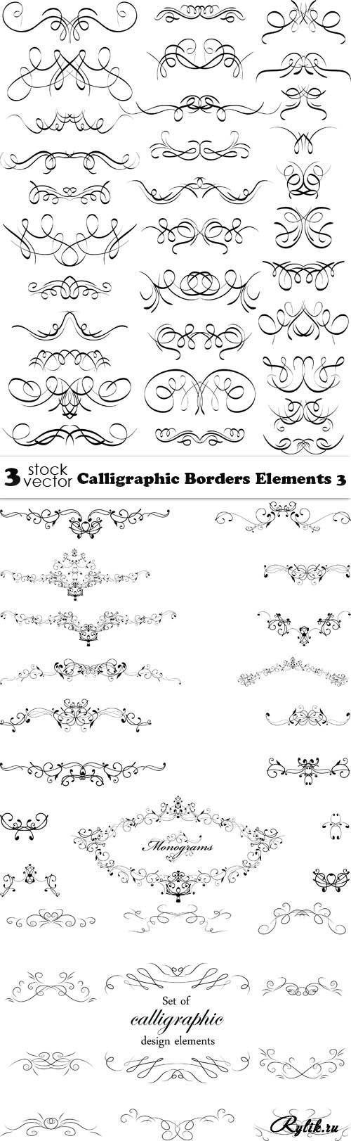 разделительные линии растительный орнамент
