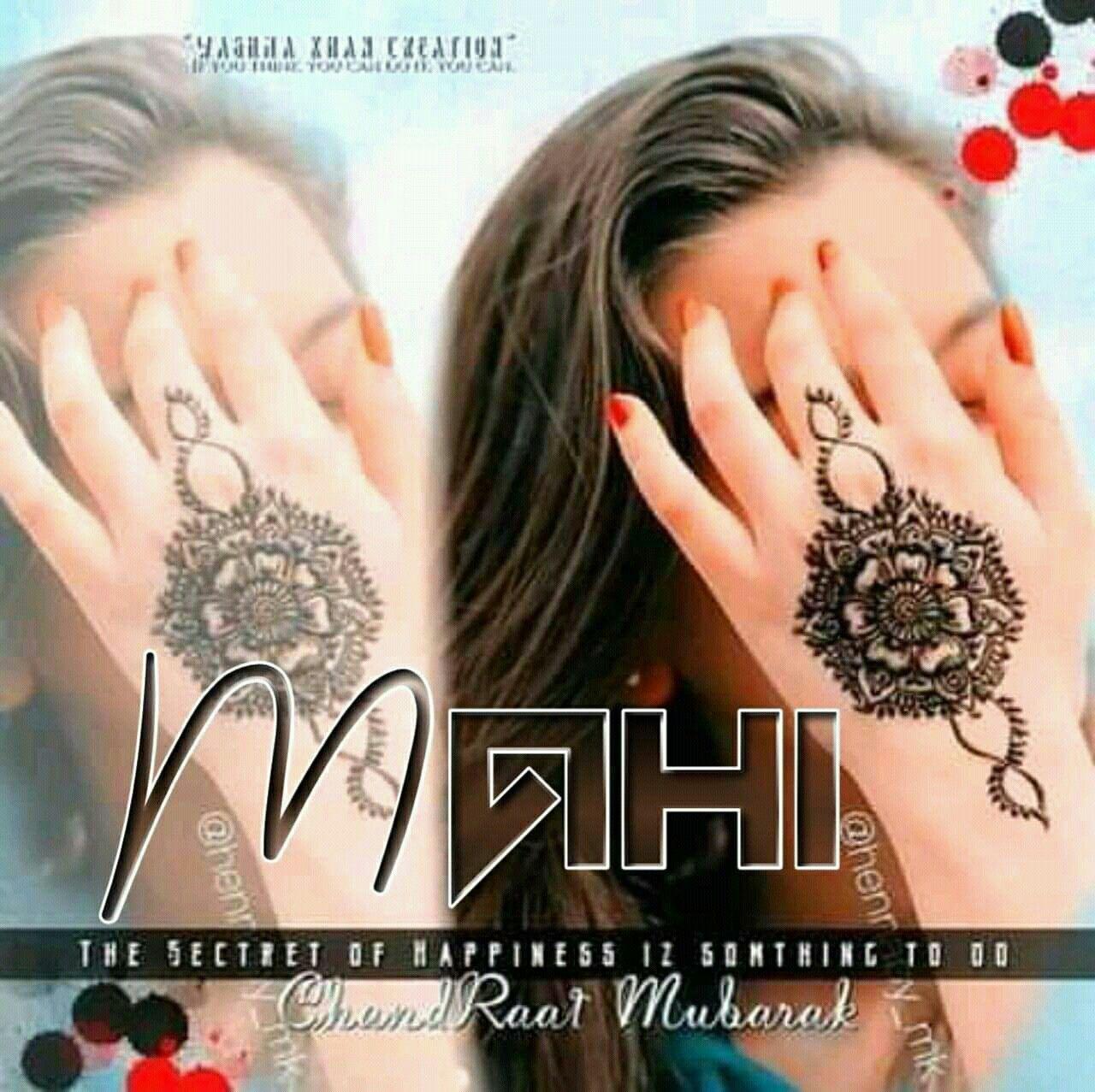 Pin By Mahi On Mahi Anmol Name Dpz In 2020 Henna Hand Tattoo Hand Henna Hand Tattoos