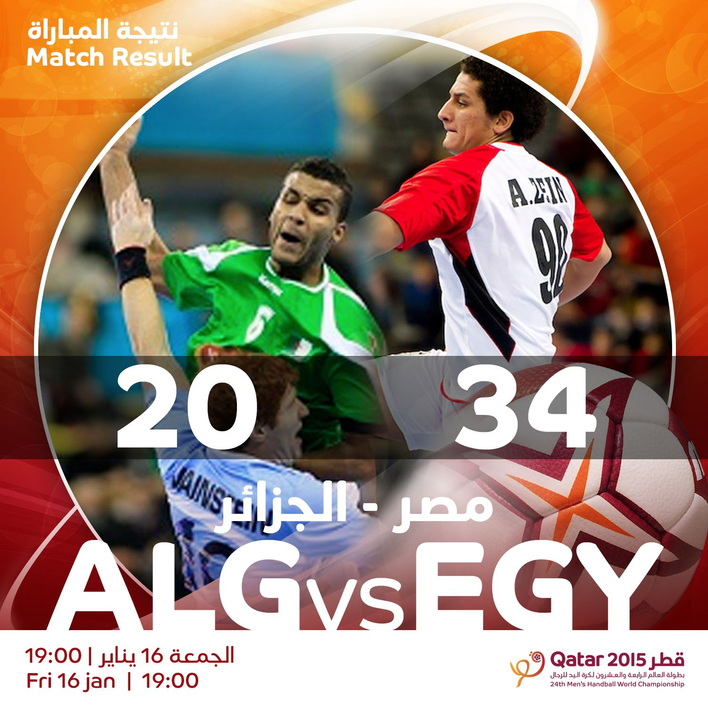 The Final Result Is Egypt 34 20 Algeria النتيجة النهائية للمباراة 34 20 لصالح مصر Pictures Of Algeria Vs Egypt Match Th Baseball Cards Sports Jersey Jersey