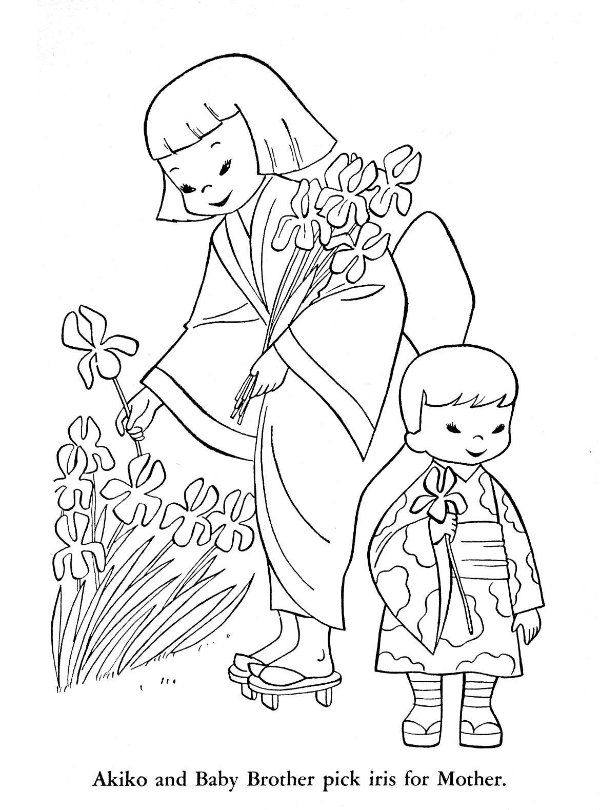 Children Of Other Lands