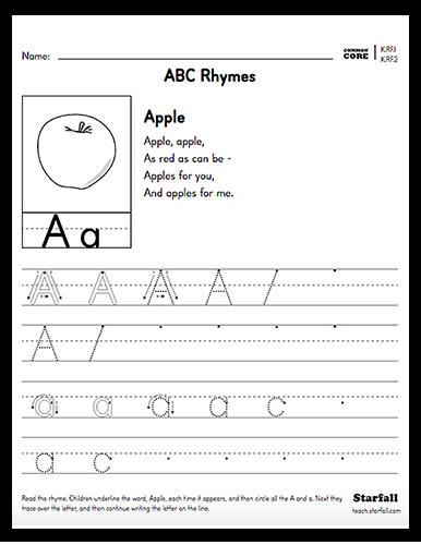 Kindergarten ABC Rhymes Worksheet Generator - K.RF.1 & K.RF.2 ...