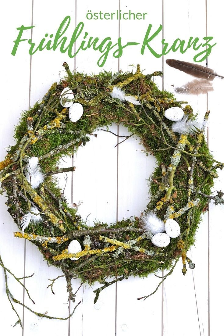 Photo of DIY wreath bind spring with Nanu-Nana Smilla's feeling of wellbeing