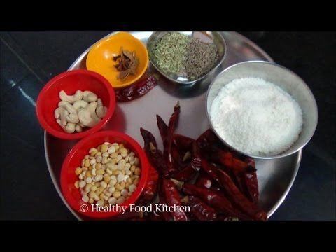 Kurma powder recipe korma powder recipe by healthy food kitchen kurma powder recipe korma powder recipe by healthy food kitchen forumfinder Image collections