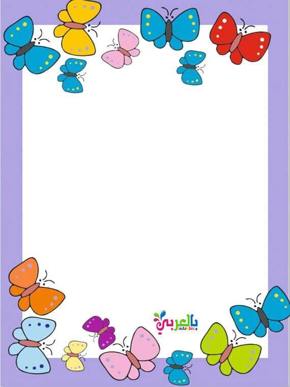 صور اشكال جميلة مفرغة للكتابة عليها للاطفال صور اطارات للاطفال بالعربي نتعلم Colorful Borders Design Page Borders Design Borders For Paper