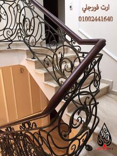 F ارت فورجلي بوابات جرار ومجموعة من هندريل السلالم Stairs Home Decor Decor