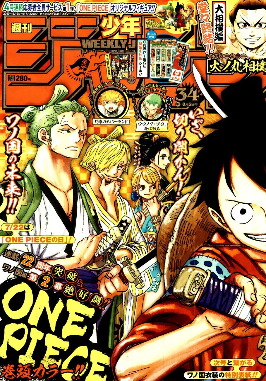 Komik One Piece 949 : komik, piece, PIECE, CHAPTER, Mummy, Piece, Chapter,, Manga,, Images