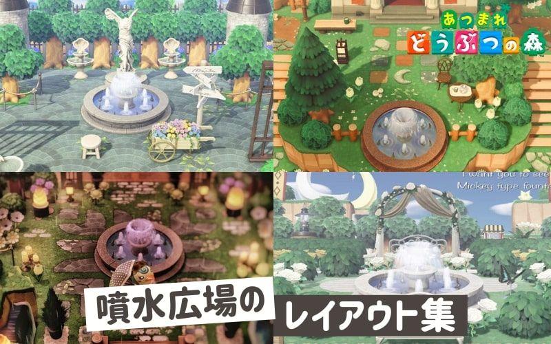 森 住人 和風 あつ 【あつ森】プロ和風デザイナーが手掛けた島がゲームの域を超えていた件【和風島】 │