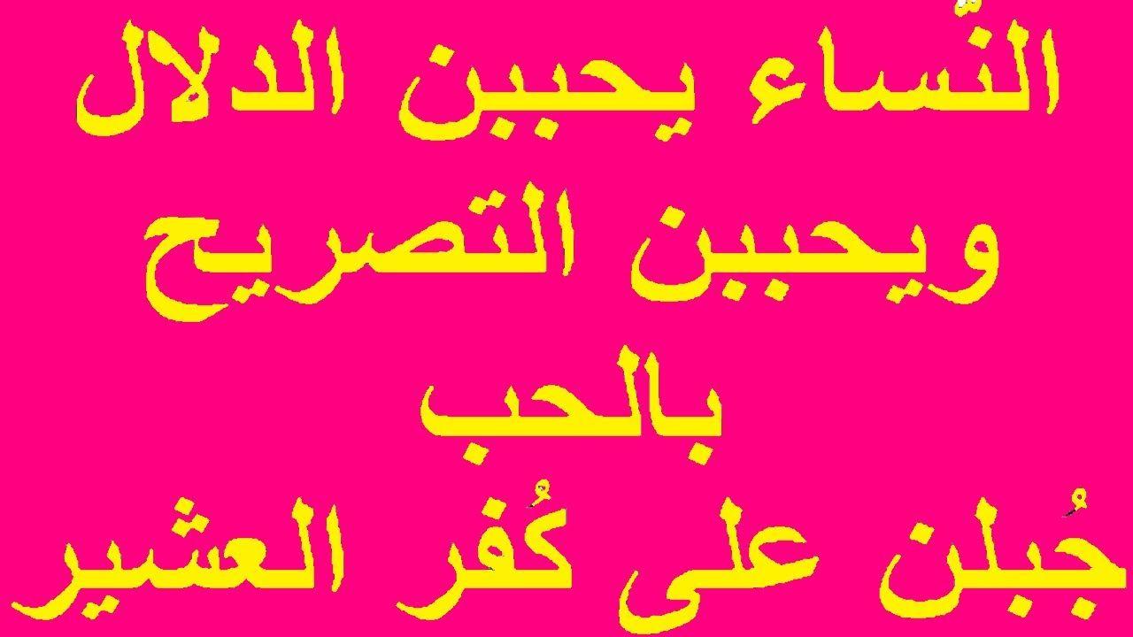 وصية الامام ابن حنبل لابنه يوم زواجه Arabic Calligraphy Calligraphy
