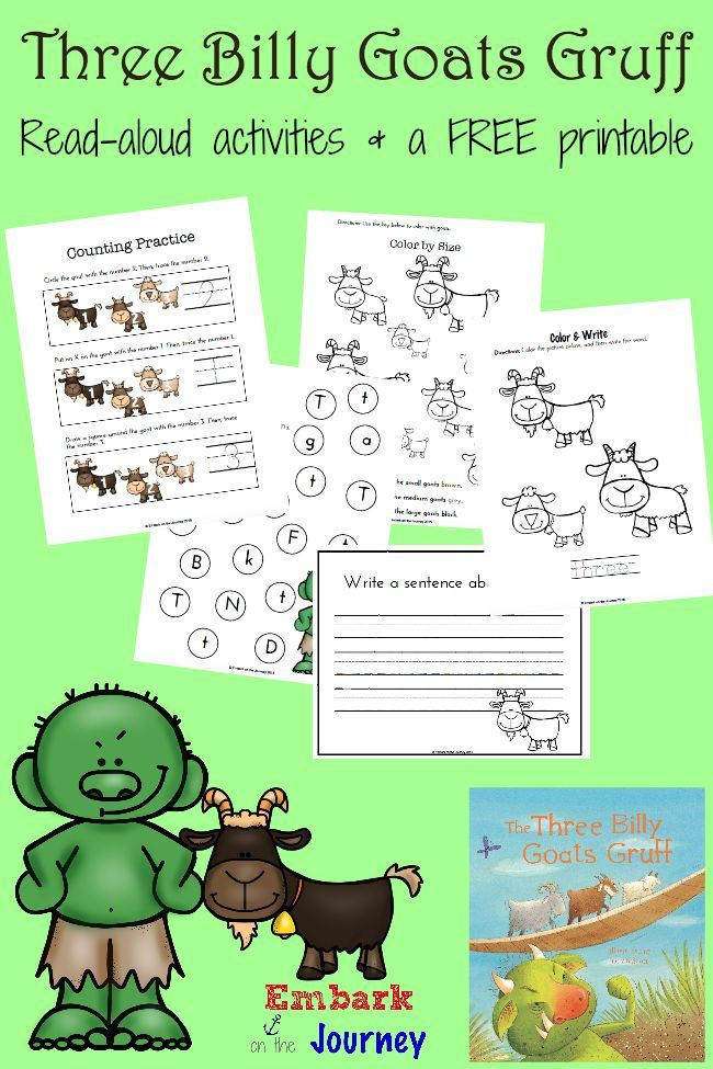Three Billy Goats Gruff Printables and Activities | Reading aloud ...