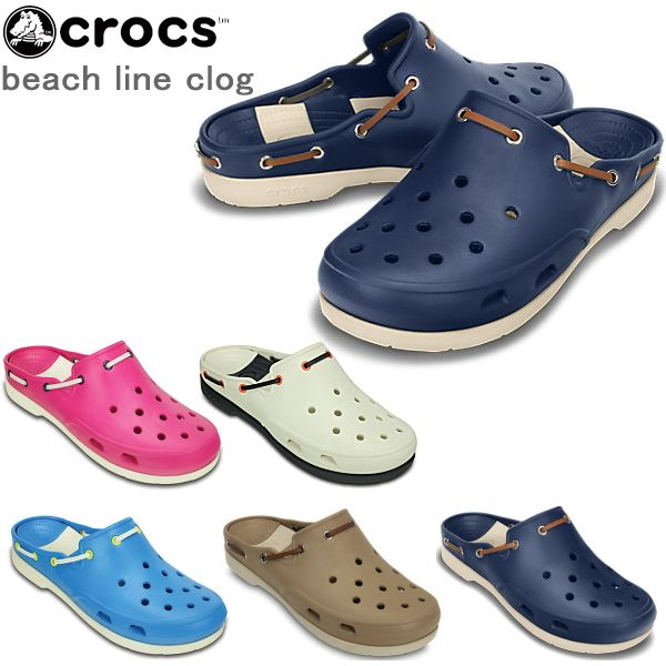 Mens Beach Clog Sandals