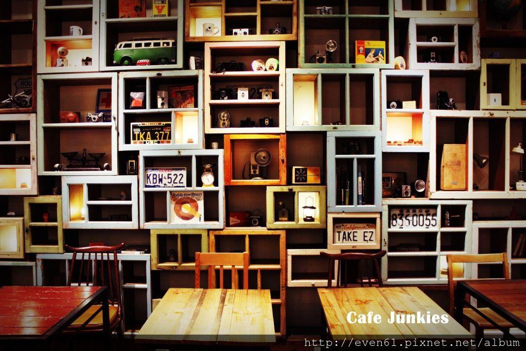 【復古。懷舊。收藏|Cafe Junkies 小破爛咖啡館】 生活寫真 痞客邦 Cafe