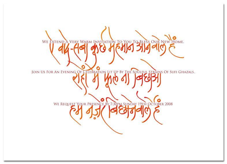 Devnagri Invitation Card Marathi Calligraphy Calligraphy