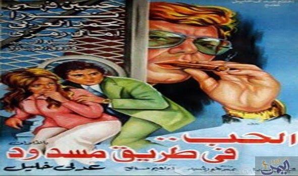 إذاعة الفيلم العربي النادر Baseball Cards Egypt Today Artwork
