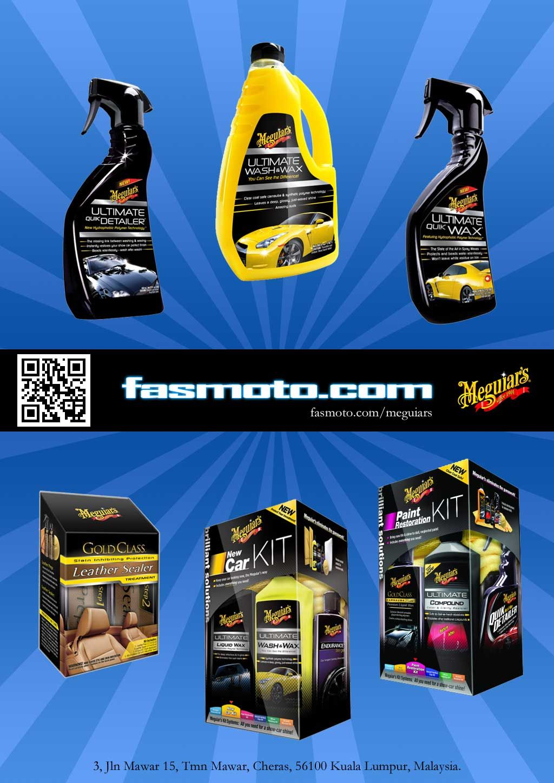 Shop Meguiar's Car Care Products at Meguiars