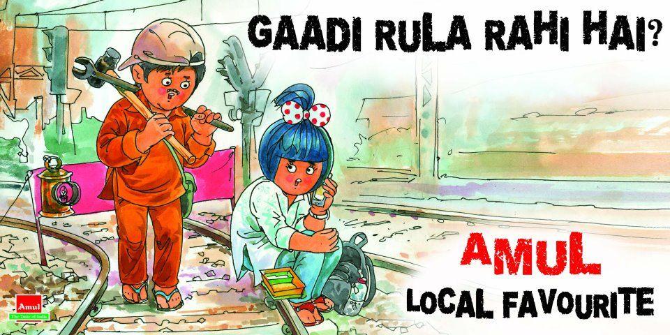 Mumbai local trains halt amul comic book cover comic books