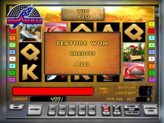 Игровые автоматы робинзон крузо играть бесплатно и без регистрации