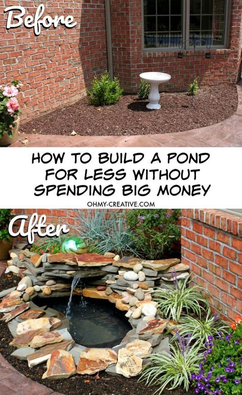 How to build a beautiful pond for less | OHMY-CREATIVE.COM | Pond | Water Feature | Landscaping | Backyard | Backyard Pond | Do It Yourself | DIY | Fishpond