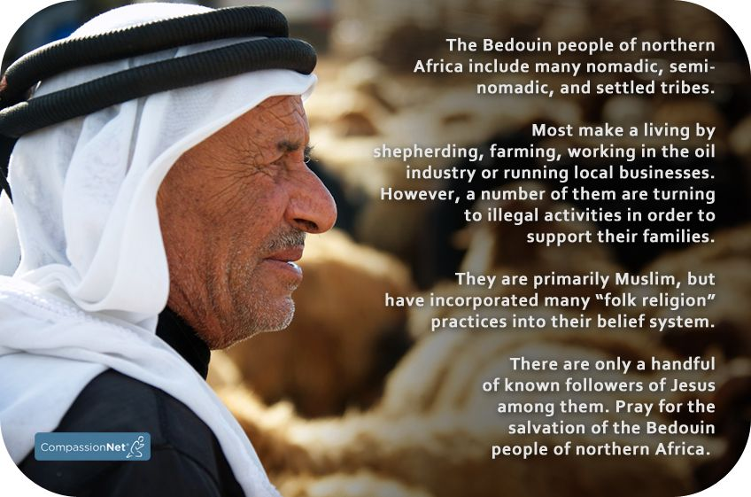 Pray for the salvation of the bedouin people of northern